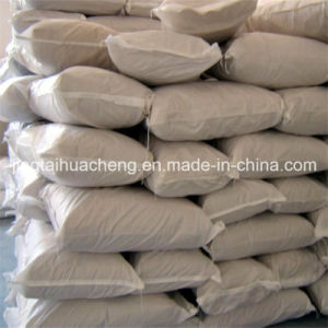 White Carbon Black for Rubber Additive pictures & photos