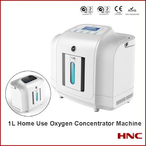 China Factory Made Portable Oxygen Generator for Home Use pictures & photos