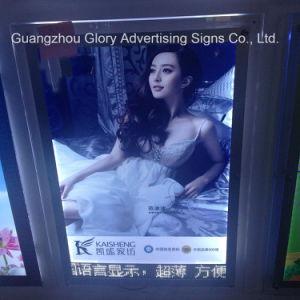 LED Crystal Light Box with LED Message Screen pictures & photos