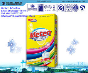 Washing Powder Washing Powder Detergent Washing Powder pictures & photos