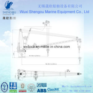 Marine Electric Slewing Crane (SMCE10)