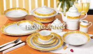 Porcelain 60Pcs Dinner Set (66208#) pictures & photos