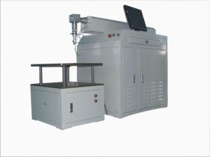 400W Laser Cutting Machine