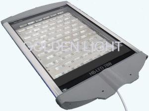 High Power LED Street Light (GL1015, 78W)