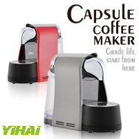 Best Seller! Yihai Capsule Coffee Machine, Nice Coffee Maker, Christmas Gift Recomended!