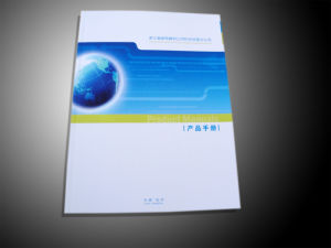 2011 Promotion Text-Book Printing
