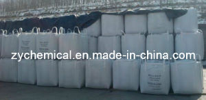 Fumed Silica/ Silicon Dioxide / Nano Sio2 / Silica Fume Sio2, for Concrete, Cement, Rubber, Paint, Argil, Motar pictures & photos