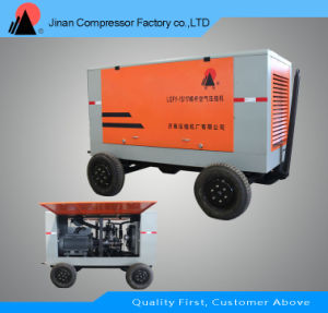 Direct Driven Portable Air Cooled Screw Air Compressor pictures & photos