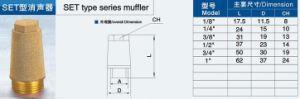 SET Type Series Muffler