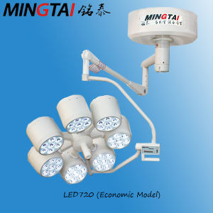 Medical Equipment, LED720 Shadowless Operating Theatre Light, Surgical Lamp pictures & photos