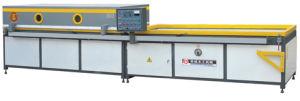 Woodworking Vacuum Laminating Machine, Vacuum Laminating, Vacuum Membrane Press