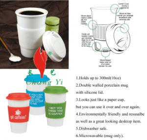 Eco-Friendly Porcelain Cup pictures & photos