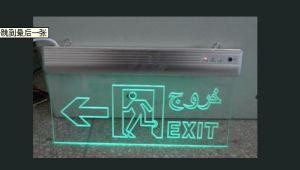 LED Fire Emergencylamp (QH2340-5)