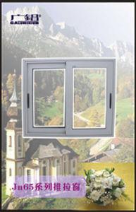 Aluminium Thermal-Break Windows and Doors/Sliding Basement Windows pictures & photos