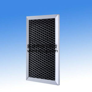 Activated Carbon Range Hood Filter (RH-AC-05)