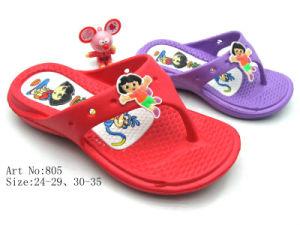 Children′s EVA Slipper (805)