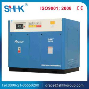 Rotary Air Compressor/Price of Air Compressor pictures & photos
