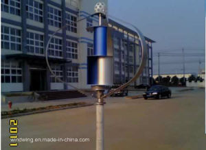1000W Maglev Wind Turbine Generator with 1m/S Start Wind pictures & photos