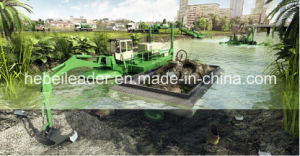 Amphibious Dredger (LD1601) pictures & photos