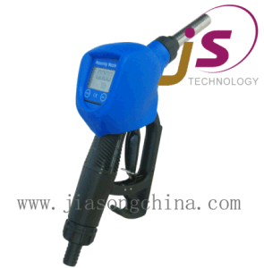 with Meter Automatic Adblue Urea Nozzle pictures & photos
