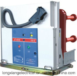 Vib-24 Indoor High-Voltage Vacuum Circuit Breaker pictures & photos