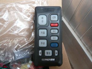 Senken Cjb 100W Police, Ambulance, Fire Truck Electronic 115dB Alarm Siren pictures & photos