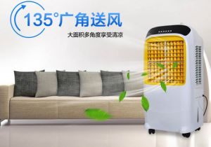 BRAND NEW PORTABLE AIR COOL CONDITIONER COOLER FAN pictures & photos