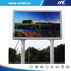 P12mm Outdoor Rental Advertising Full Color LED Display Video Screens (960*960mm) pictures & photos