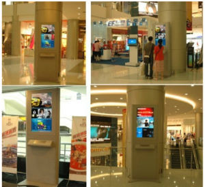 42inch Touch LCD Adverting Player pictures & photos