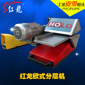 Holo High Efficiency New PVC PU Rubber Belt Ply Separator Splitting Machines pictures & photos