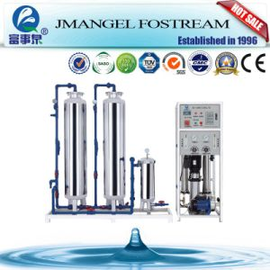 Ce Approved High Efficiency RO Membrane Water Filter Plant pictures & photos