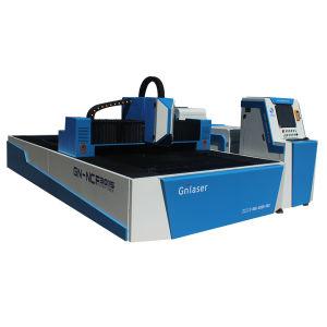New Generation Fiber Laser Cutting Machine for Metal Sheet