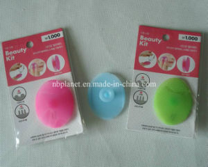 Soft Silicone Face Wash Brush Cleaning Pad pictures & photos