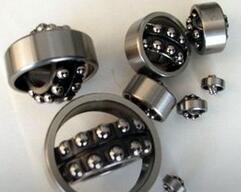 1217k Nachia Self-Aligning Ball Bearing SKF Bearings (1216K 1218K) pictures & photos
