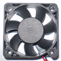 Cooling Fan for Aromatherapy Machine
