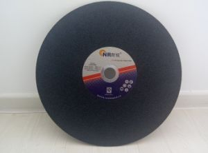 "14""Nairui Brand Cutting Disc"