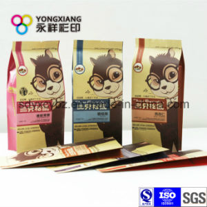Side Gusset Paper Laminated Bag for Nuts pictures & photos