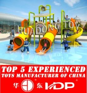 Hot Sell! 2016 Amusement Park Equipment Water Slide for Sale HD15b-098c pictures & photos
