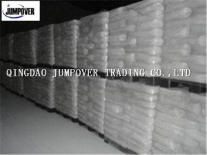 Factory Direct Sale Ammonium Polyphosphate (APP-II) pictures & photos