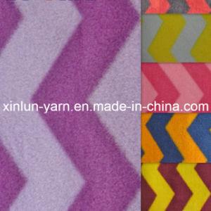 Hot Sale Microfiber Polyester Coral Softball Fleece Fabric pictures & photos