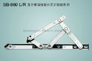 Stainless Steel Friction Stay/ Pegstay (SB-860 L/R)