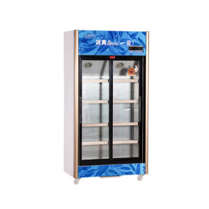 518L Vertical Below Unit Sliding Multi-Door Display Refrigerator