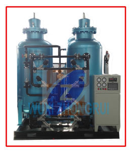 High Quality Oxygen Generator with Competitive Price Hot Sale pictures & photos