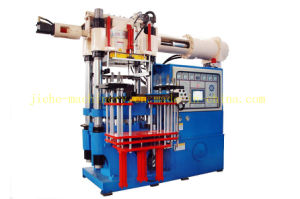 High Speed Rubber Silicone Injection Vulcanizing Press pictures & photos