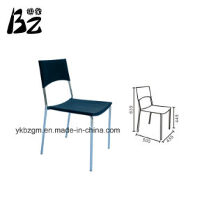 Low Price Leisure Chair New Design (BZ-0202) pictures & photos