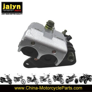 2810381 Aluminum Brake Pump for Motorcycle pictures & photos