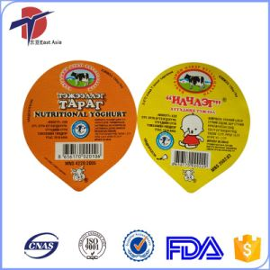 Small Orders Accepted Aluminum Foil Packaging Lids pictures & photos