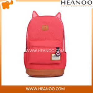 Hot Selling Wholesale Korean Style Children Canvas Student School Backpack pictures & photos