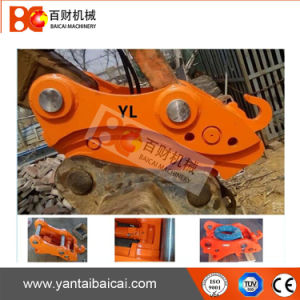 Excavator Attachments Quick Coupling Hitches (YL45) pictures & photos