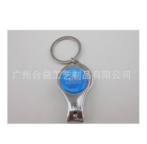 Golden Star Keychain, Diamond Inlay Accessory (GZHY-KA-032) pictures & photos